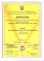 награды_2