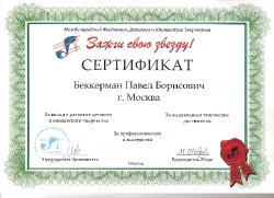 награды_3